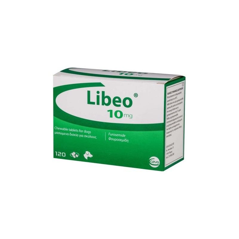 10mg Libeo Tablets For Dogs - Price per Tablet