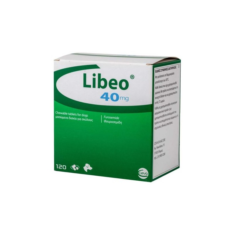 40mg Libeo Tablets For Dogs - per Tablet