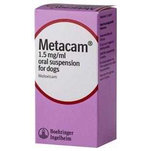 Pet Prescription Medication - Optimmune Eye, Prascend for Horses, Metacam, Onsior