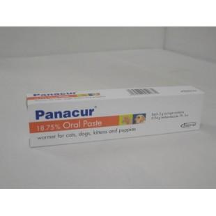 Panacur Worming Paste