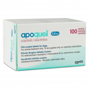 Pet Prescription Medication - Aludex, Benazecare, Caninsulin, Cerenia